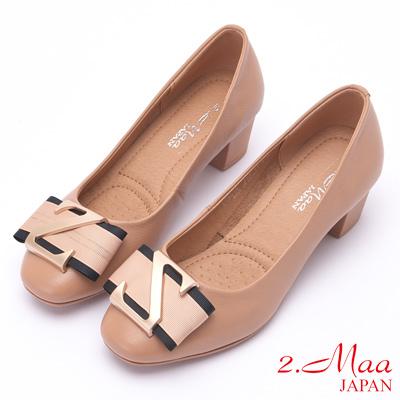 2.Maa 氣質素面牛皮方釦平底娃娃鞋 - 米