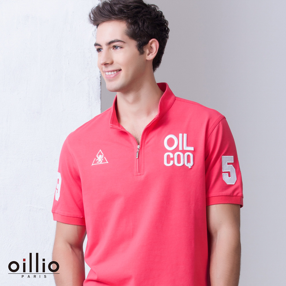 oillio歐洲貴族 短袖立領T恤 精緻品牌刺繡 舒適棉質衣料 桃紅色