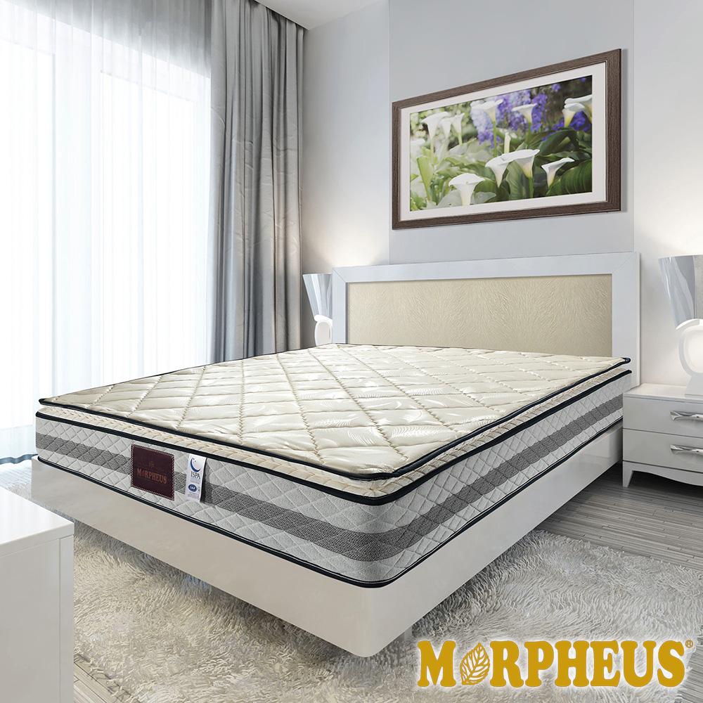 夢菲思 真三線乳膠蜂巢式獨立筒床墊-雙人加大6尺