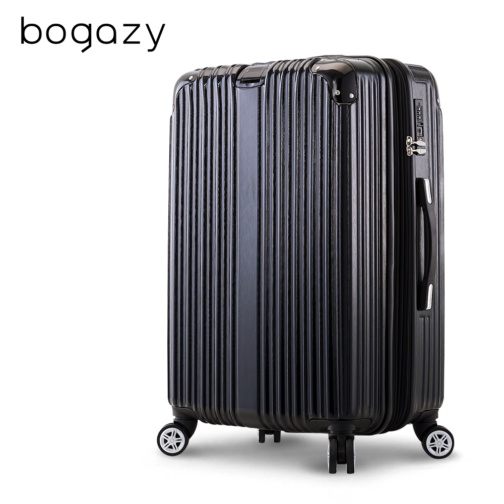 Bogazy 魅惑戀曲 20吋防爆拉鍊可加大拉絲紋行李箱(銀河黑)