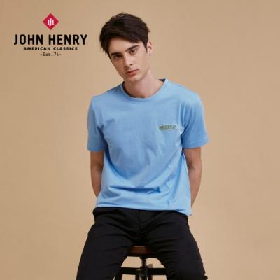 【JOHN HENRY】純棉布章刺繡短袖T恤-四色選