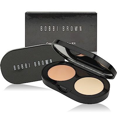 BOBBI BROWN 專業完美遮瑕組-遮瑕霜1.4g蜜粉餅1.7g#Warm lvory