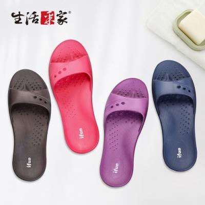 生活采家輕量EVA舒適ifun室內拖鞋_4雙(咖XL藍L紫M桃S各1雙)