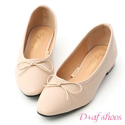 D+AF 莫蘭迪風潮.百搭低跟芭蕾娃娃鞋*米杏