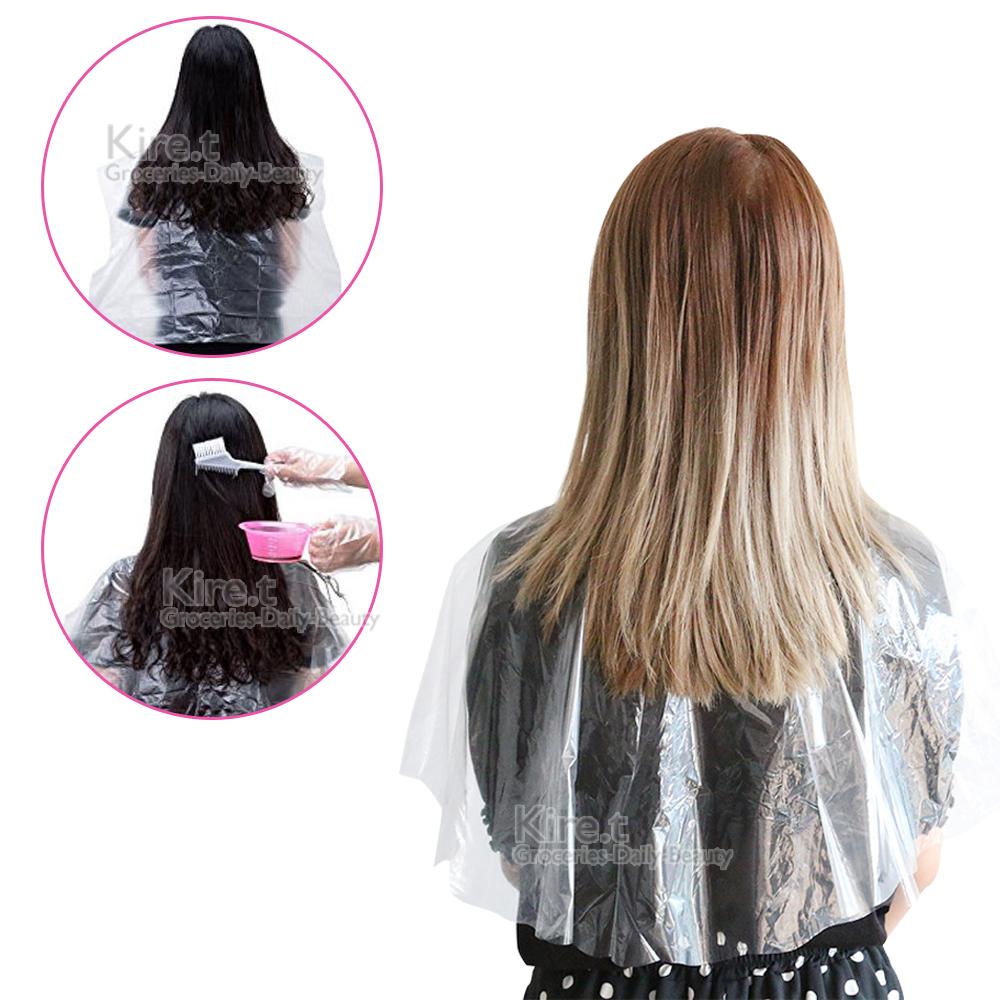 拋棄式 染髮 護髮專用 披肩-超值30入 kiret