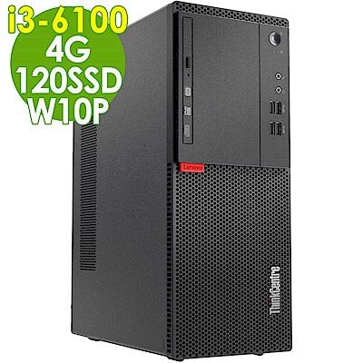 Lenovo M710 i3-6100/4G/120SSD/W10P