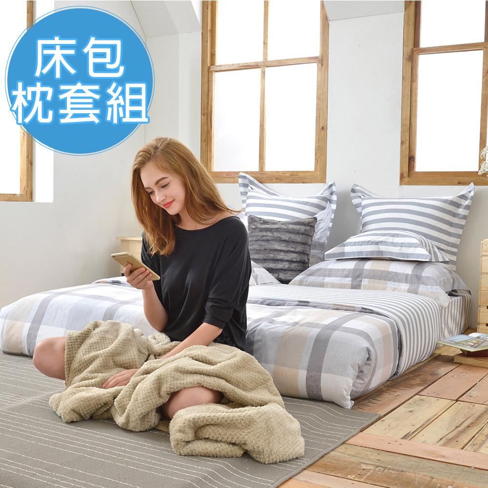 義大利La Belle 率性生活 雙人純棉床包枕套組
