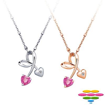 彩糖鑽工坊 心型粉紅剛玉&鑽石項鍊 (2選1) 甜蜜雙心系列