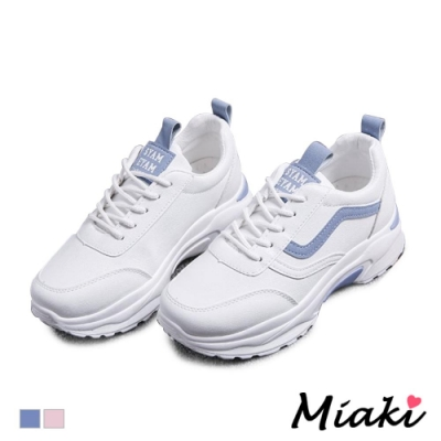 Miaki-休閒鞋穿搭時尚厚底老爹鞋-藍