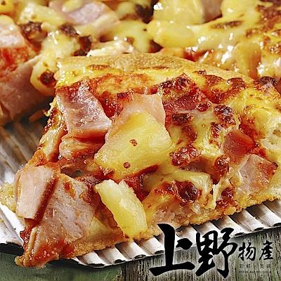 【上野物產】熱浪夏威夷鳳梨果肉pizza(120g土10%/片) x30片