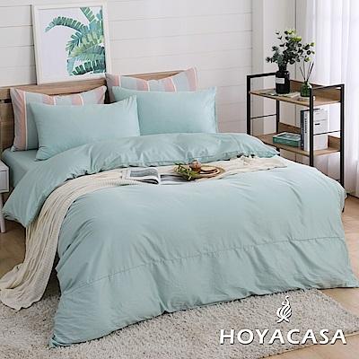 HOYACASA時尚覺旅 加大300織長纖細棉被套床包四件組-翡翠綠