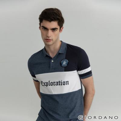 GIORDANO 男裝Supremacy POLO衫 - 20 藍/白