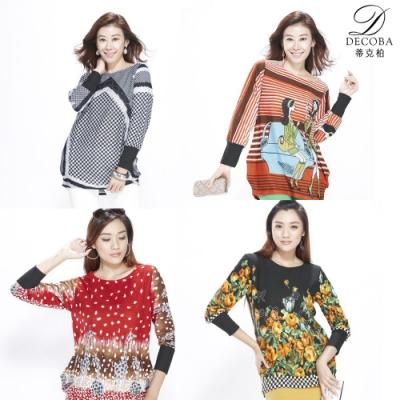 CorpoX & DECOBA 女款磨毛花漾洋裝-4件組