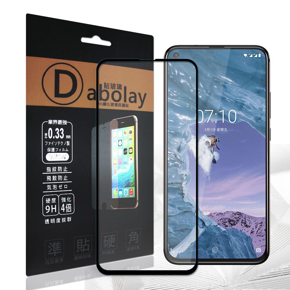 全膠貼合 Nokia X71 滿版疏水疏油9H鋼化頂級玻璃膜(黑)