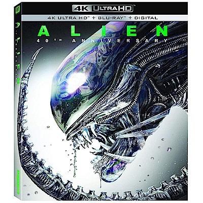 異形 40週年 4K UHD+BD 雙碟限定版