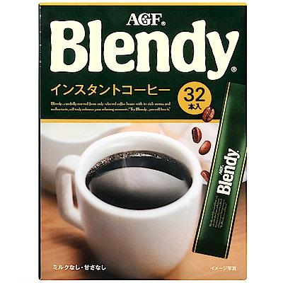 AGF Blendy即溶咖啡(64公克)