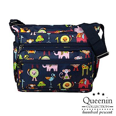DF Queenin - 大人氣!輕量尼龍紛彩斜背包-可愛動物