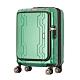 日本 LEGEND WALKER 5205-48-19吋 明星商品藍鯨箱 愛爾蘭綠 product thumbnail 1