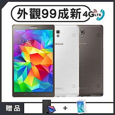 【福利品】SAMSUNG GALAXY Tab S 外觀99成新4G版平板電腦
