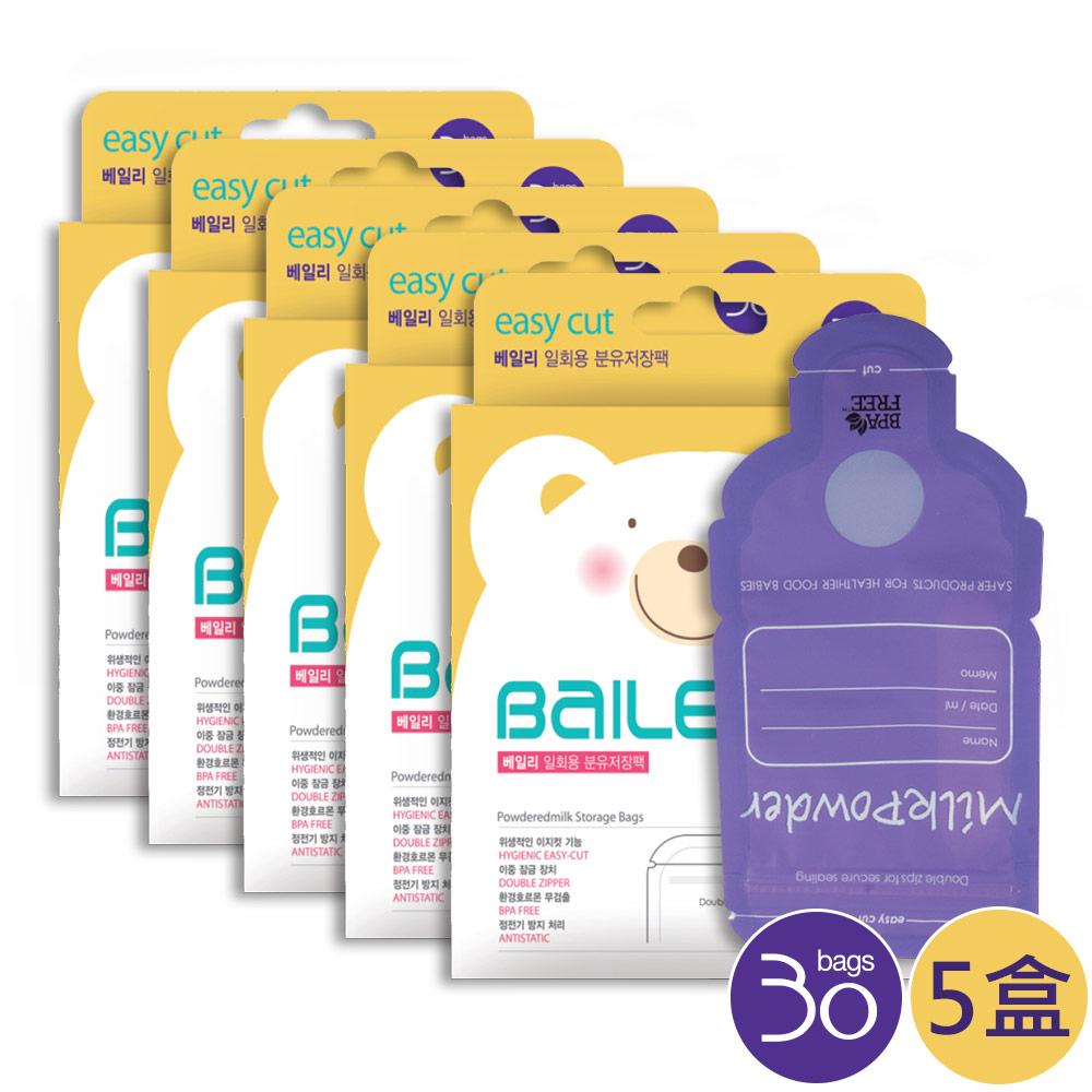 韓國BAILEY貝睿 奶粉儲存袋30入(5盒) @ Y!購物