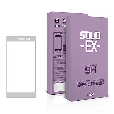 iMos SONY Xperia XA2 熱彎3D 滿版玻璃貼(銀)