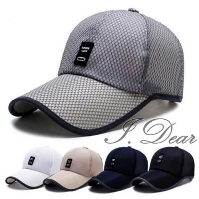 I.Dear-街頭男女機能速乾運動休閒網狀棒球帽網帽(4色)