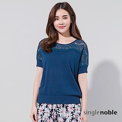 獨身貴族 不羈浪漫拼接透膚蕾絲針織衫(2色)
