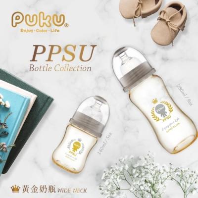 PPSU母乳實感寬口奶瓶140ML