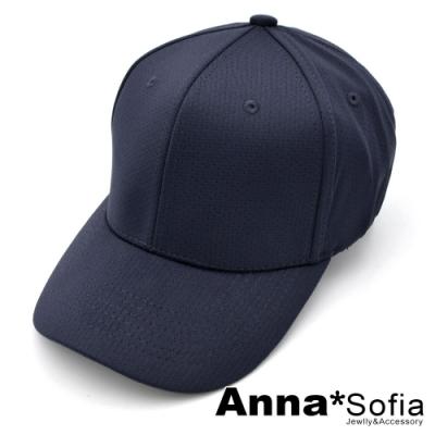 AnnaSofia 彈性透氣孔 防曬遮陽運動棒球帽(藍灰系)