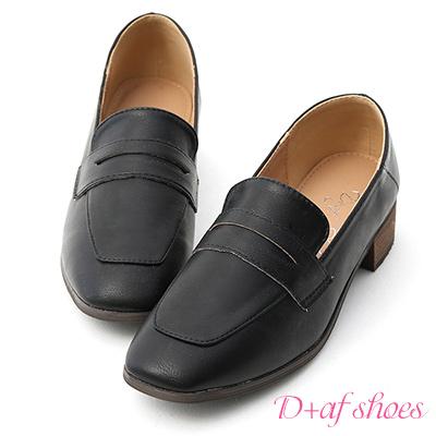 D+AF 紳士格調.經典款方頭低跟樂福鞋*黑