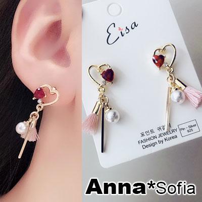 AnnaSofia 甜美紅心小流蘇 925銀針耳針耳環(金系)