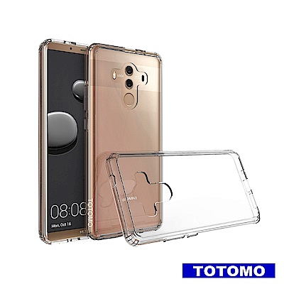 TOTOMO For:華為Mate10 Pro 防摔保護殼(高顏質超透感硬背板)-全透