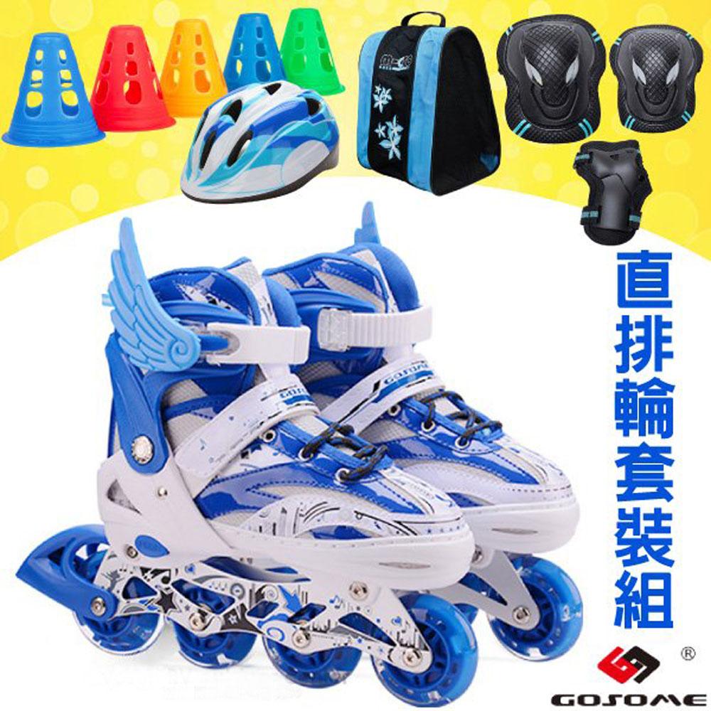 GOSOME 新款兒童 輕量防扭傷安全鋁合金直排輪套裝組_閃電藍