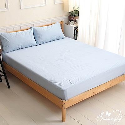 BUTTERFLY-SGS專業級認證抗菌高透氣防水保潔墊-加大雙人床包-藍色