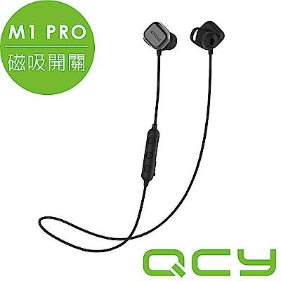 QCY M1 PRO 運動藍芽耳機