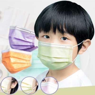 兒童 三層熔噴布彩色防塵口罩50入(非醫療級)-贈水霧風扇