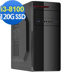 技嘉H310平台[競技戰將]i3四核效能電腦