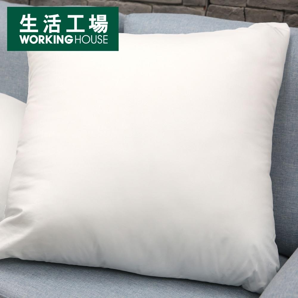 【生活工場】枕心500g(45*45)