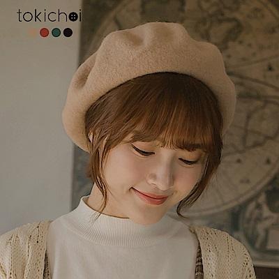 東京著衣 完美配角造型百搭多色貝蕾帽(共四色)