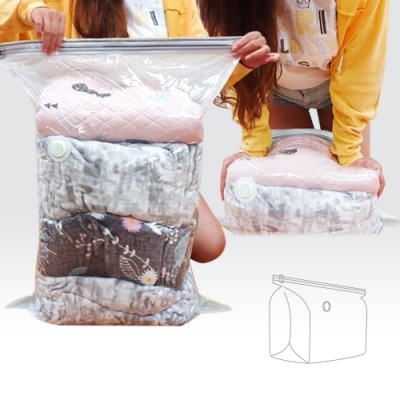 樂嫚妮 3入新一代免抽氣手壓真空收納壓縮袋/防塵袋-50X30X70cm