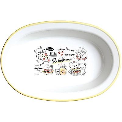 拉拉熊洋食漢堡店系列微波盤 (橢圓)。黃 San-X