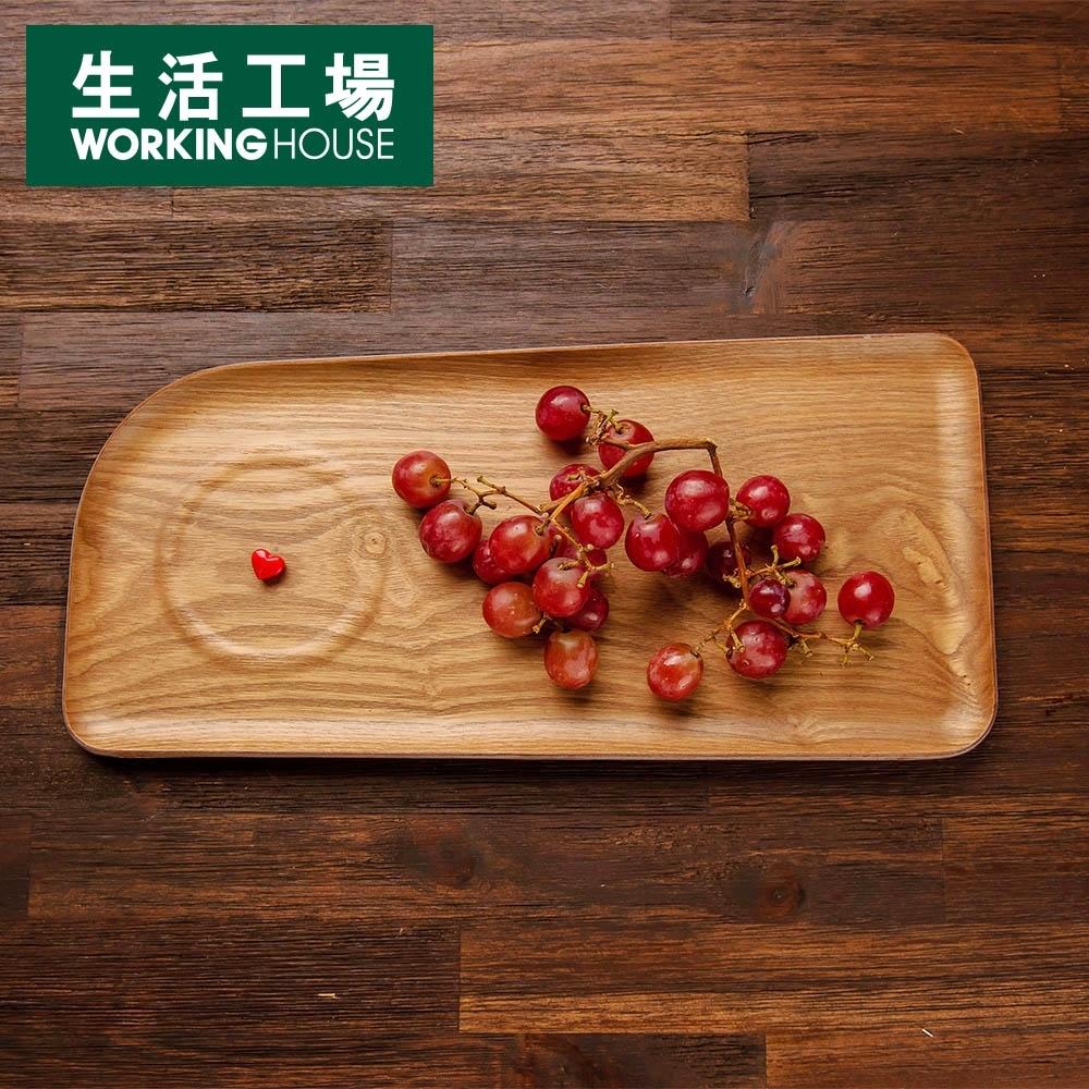 【週年慶倒數↗全館限時8折起-生活工場】自然質樸柳木紋置杯長托盤