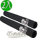鐵馬行高級鏈管防髒保護套-2入-8H
