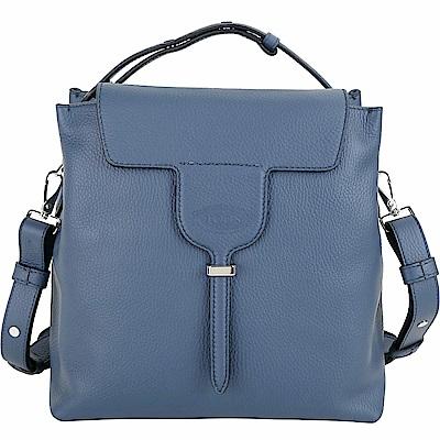 TOD'S New Joy Bag T釦翻蓋牛皮手提肩背包(藍色)