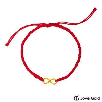 Jove gold漾金飾 直到永遠黃金繩手鍊
