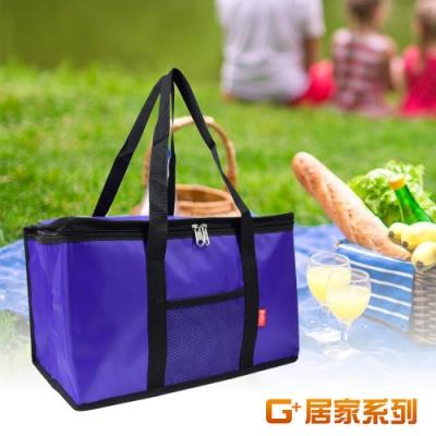 G+居家 加大款 防潑水亮彩保溫袋-紫色