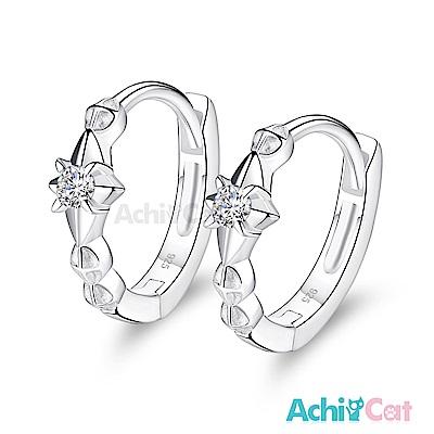 AchiCat 925純銀耳環 閃爍星際 純銀易扣耳環