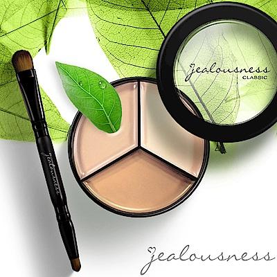 Jealousness婕洛妮絲 完美三色遮瑕盤12g-EX茶樹版 盒內附贈專業遮瑕刷
