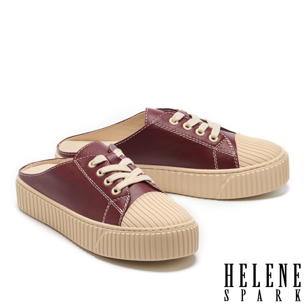 拖鞋 HELENE SPARK 復古感縫線牛皮厚底休閒拖鞋-紅