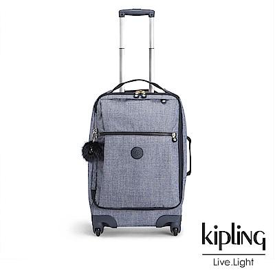 Kipling 時尚輕旅行李箱21吋 淺麻藍灰-大